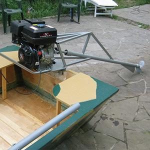 Подвесные лодочные моторы серии «Весло»